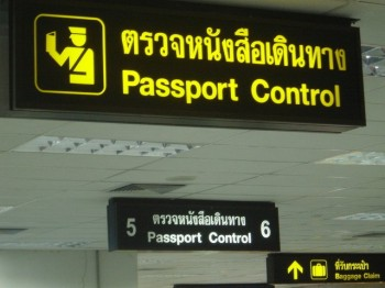 Thai Immigration – Rayong