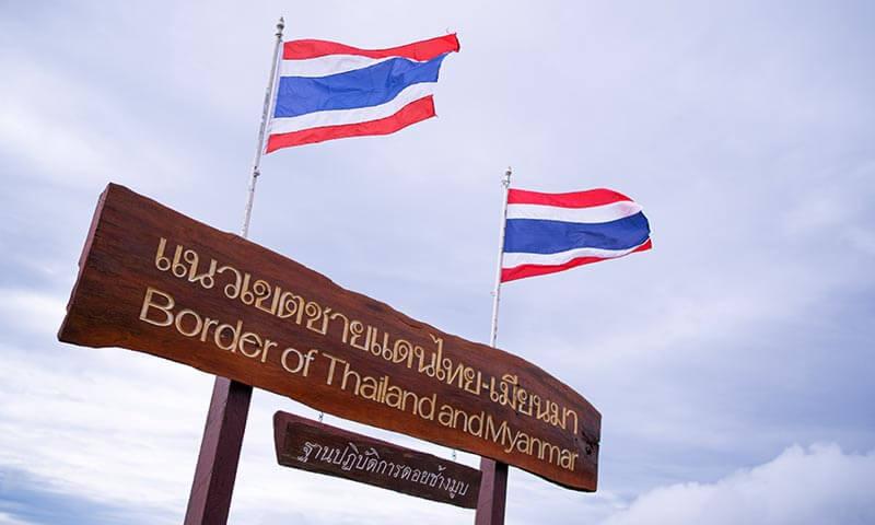 Border Crossing in Thailand