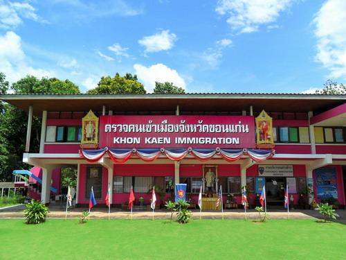 Thai Immigration - Khon Kaen