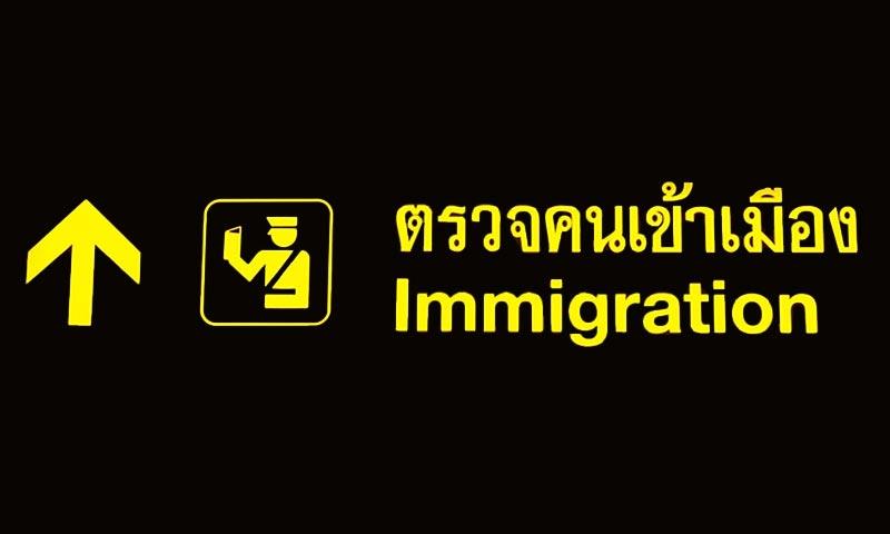 Thai Immigration – Pattaya